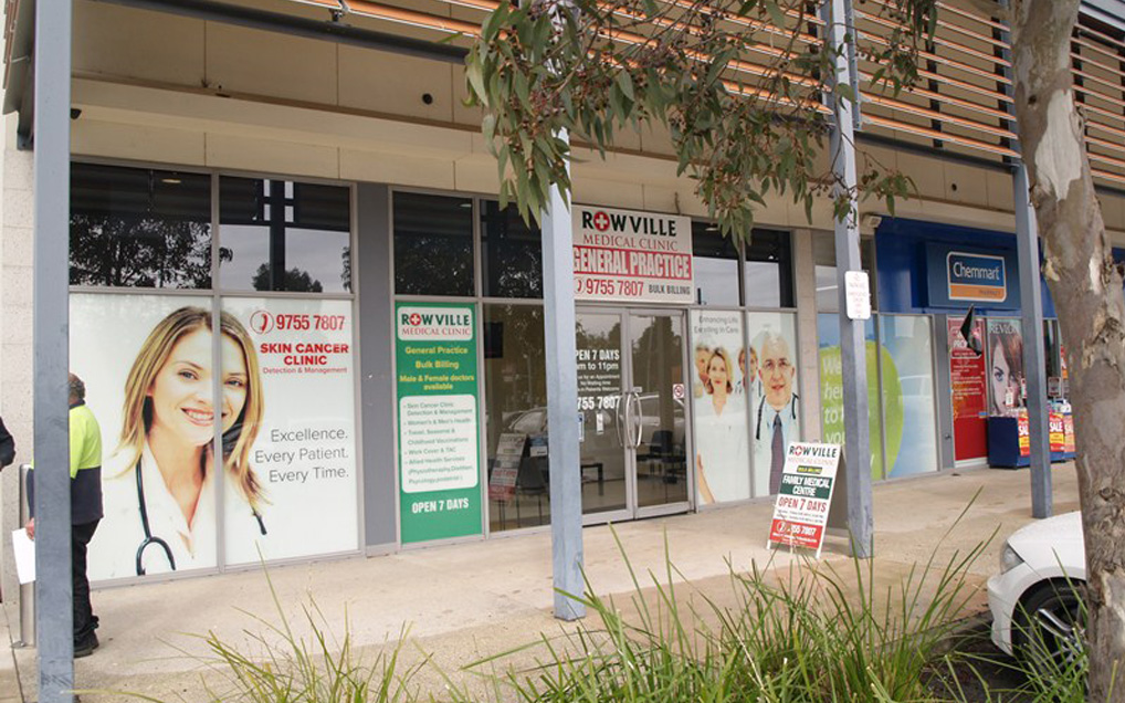 Rowville-Medical-Clinic